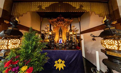 清凉山寶樹寺